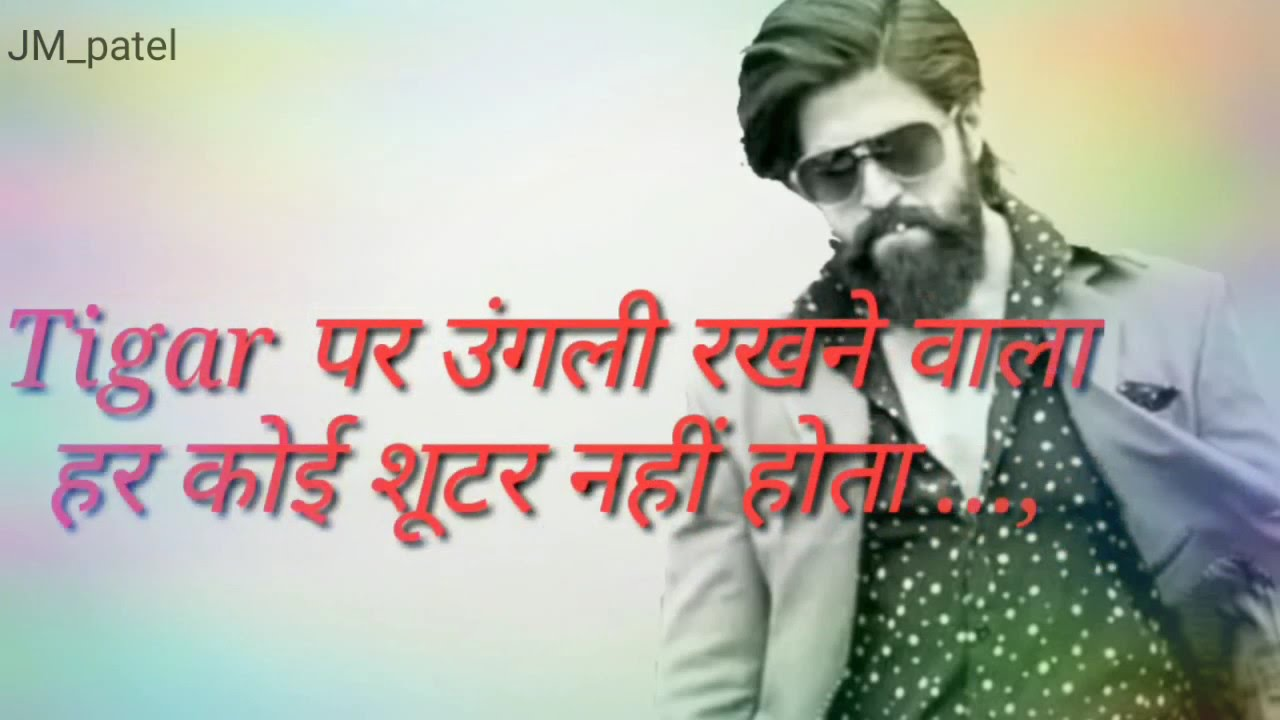 Yash_||_Attitude_Dialogue_WhatsApp_status_||_KGF_||new ...
