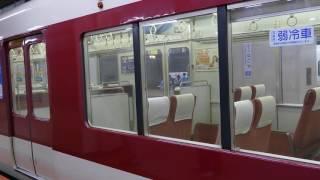 近鉄5200系座席転換@近鉄名古屋駅