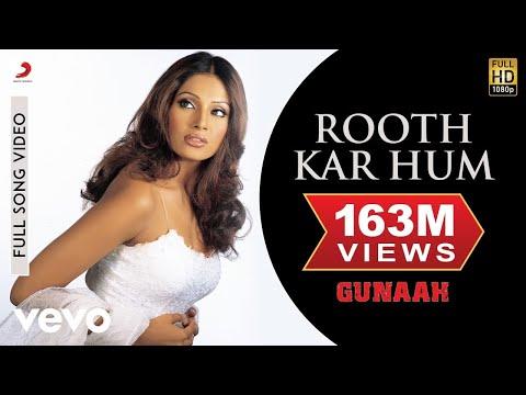 rooth-kar-hum-full-video---gunaah|dino,-bipasha-basu|roop-kumar-rathod,-sabri-brothers