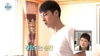 [선공개] 열정남 윤호의 모닝 안무 연습