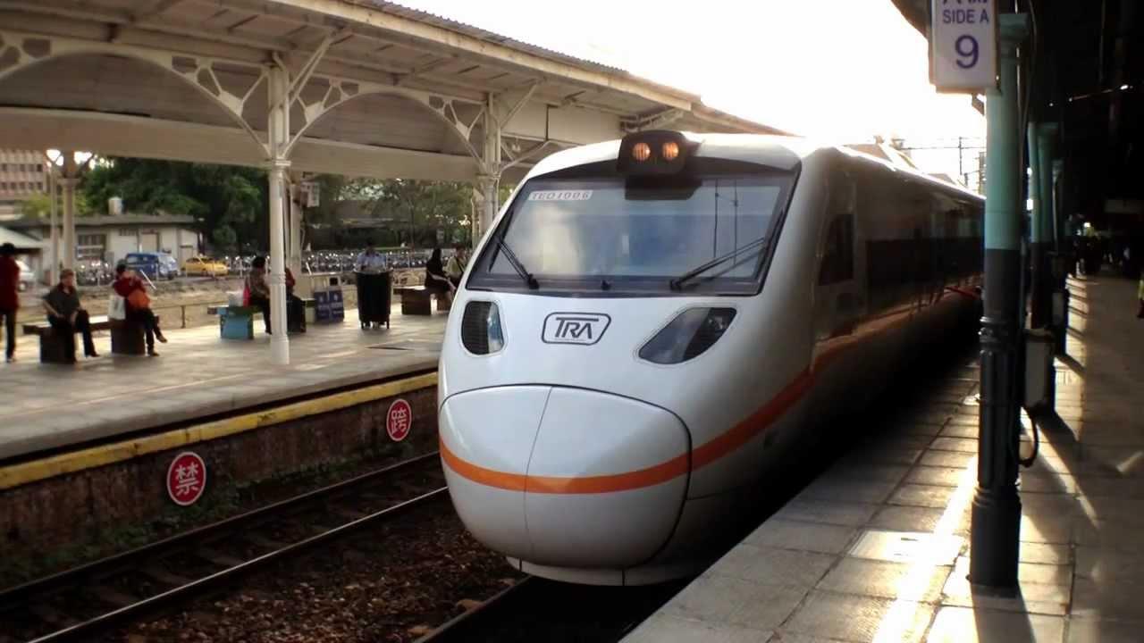 臺鐵 TEMU1000型太魯閣號列車 282次自強號 臺中站發車 - YouTube