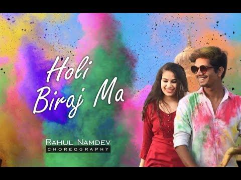 Holi Biraj Ma Dance Video   Holi Dance Cover   Genius   Holi Biraj Ma   Holi Special Dance Video