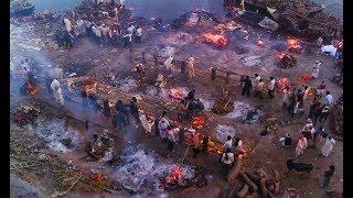 Aghor Shiv Pooja at Varanasi Kashi Shamshan Ghat by Jagadguru Panchanand Giri Maharaj