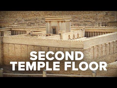 Virtual Israel Tour Day 71: Second Temple Mosaic Floor