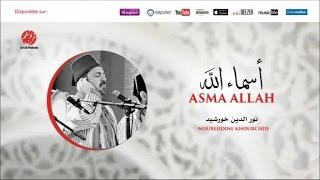 Noureddine Khourchid Ya Nabi salam 3alik (5)   يا نبي سلام عليك   من أجمل أناشيد   نور الدين خورشيد