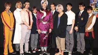 『TRICKSTER~the STAGE~』囲み会見 | エンタステージ 明智小五郎 検索動画 25