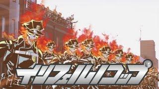 EPISODE Final 「レッツ サーチ フォー トゥモロー」 インフェルノコッ...