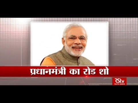 Prime Minister Modi inaugurates Delhi-Meerut Expressway