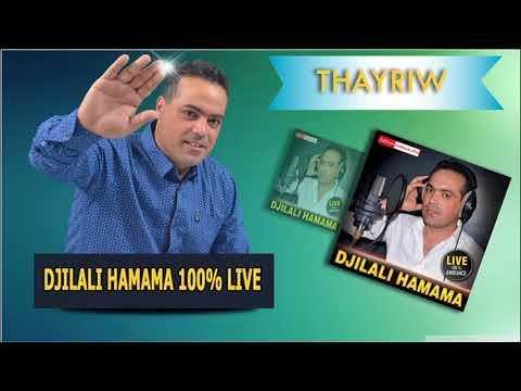 DJILALI HAMAMA ALBUM 100 LIVE THAYRIW Official Audio