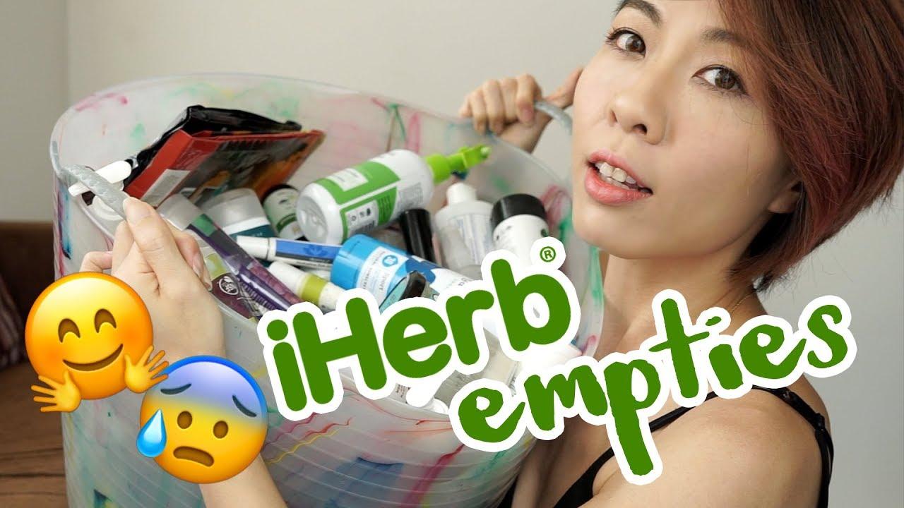 iherb empties 用清清 | 高比 Gobby - YouTube