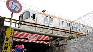 大阪にある高さ1.2m もう一つの日本一低いガード下 https://youtu.be/2A...