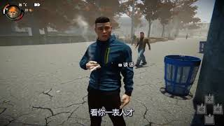 乞丐模拟器:芒果一夜暴穷沦落街头,翻垃圾堆谋生不幸被臭死!