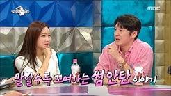 [HOT] Lee Yuri - Song Chang-ui, chicken and beer in Han River !,라디오스타 20180808