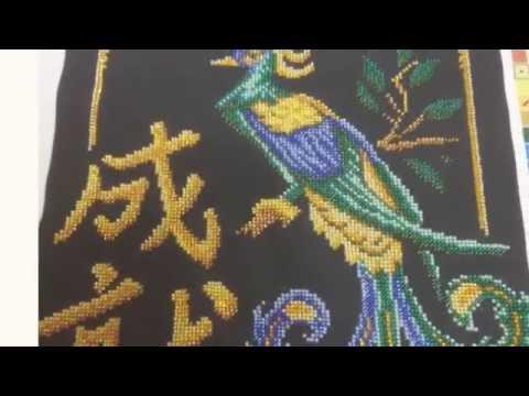 Вышивка иероглифы крестом фен шуй