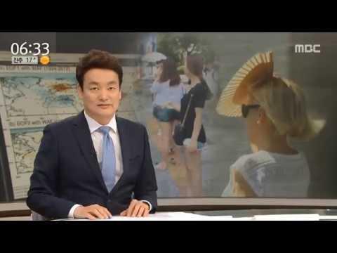 폭염연구센터 MBC