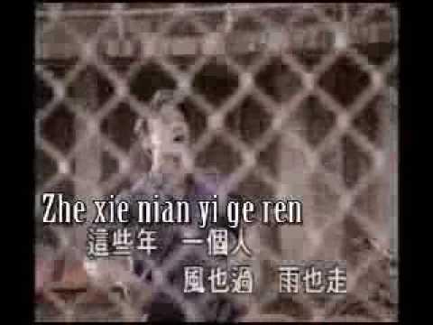 Peng You - Zhou Hua Jian