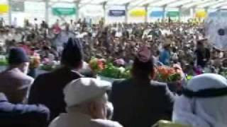 Jalsa Salana UK 2009 - Day 2 : Nazm - Part 2(Urdu Poem)