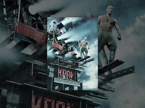 Советские фильмы 90-х годов
