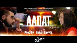 Aadat - Instrumental Cover Mix (Ninja) | Harsh Sanyal |