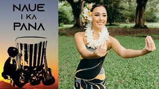 Kalani Pe'a - He Wehi Aloha (Naue I Ka Pana)