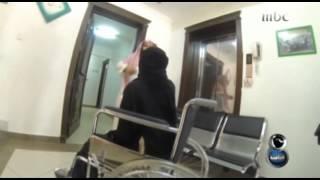 #MBC8PM مراسلة الثامنة تتعرض للاعتداء من مسؤول في جمعية