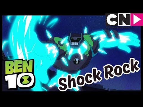 Ben 10 NEW ALIEN | Shock Rock Fights Vilgax | Cartoon Network