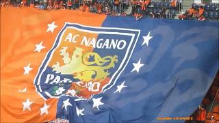 AC長野パルセイロ 2020 新加入選手