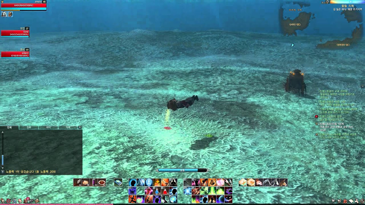 ArcheAge Beginner Guide: From Zero to Hero - The Killer ...