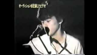 尾崎の16歳の頃のオーディション映像です。 16だけあってまだ顔が幼...