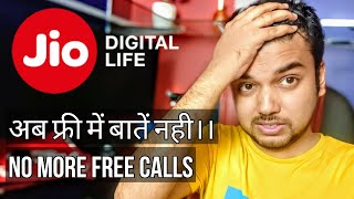 Reliance Jio Ab Free Nahi, Other Network Calling Par ab Charges Dene Honge | NO MORE FREE CALLING