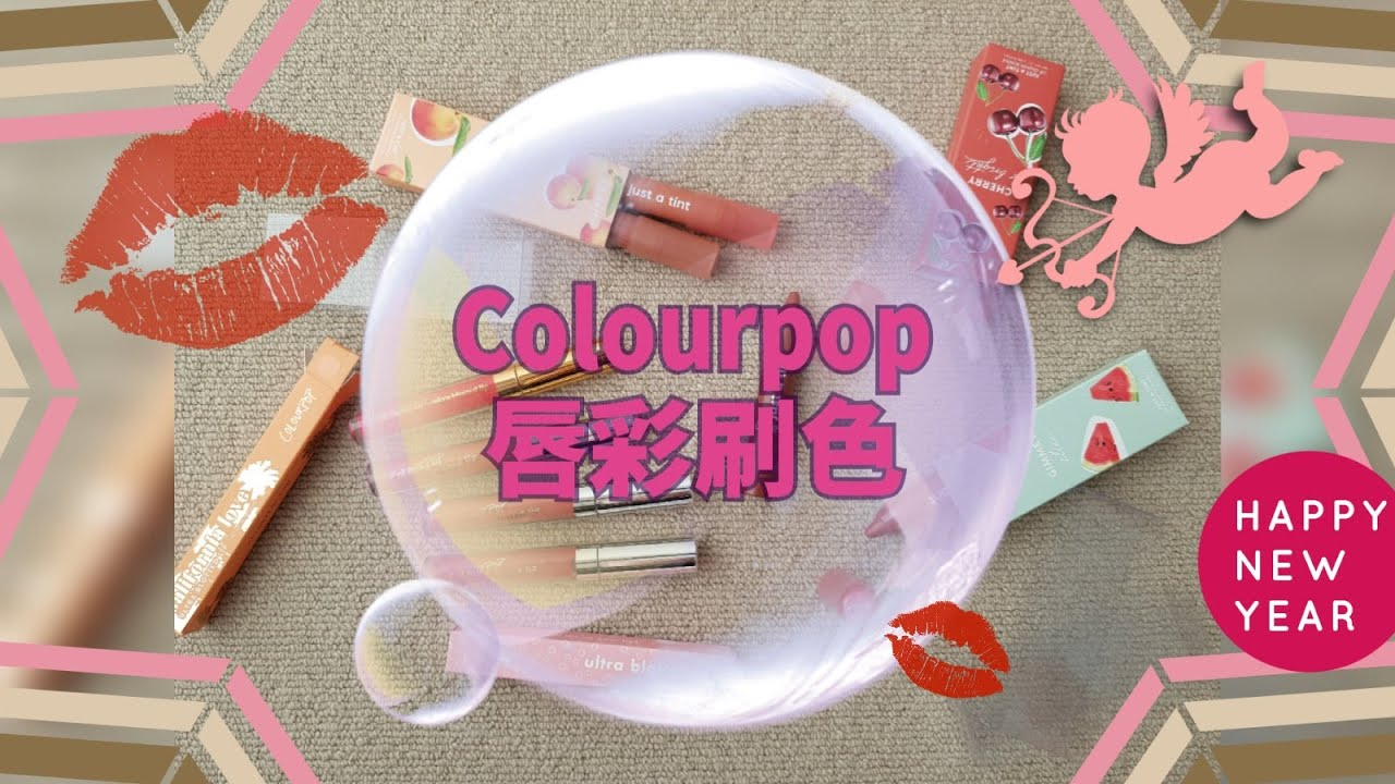 ColourPop唇膏試色/ ColourPop Ultra Blotted Lip & Lip Crayon Swatches - YouTube