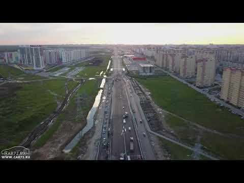 видео: Развязка Монтажников - Объездная. Тюмень. 4К. (ultra hd)