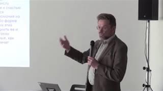 Андрей Десницкий. Библия и демократия. Лекция 3