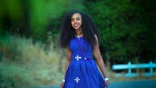 Mekdes Abebe - Fikir ena Wana (ፍቅር እና ዋና) New Ethiopian Music Video 2016