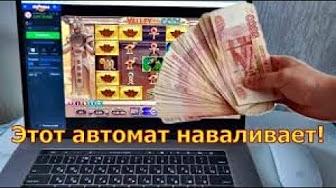 Игровые автоматы заработать реальные деньги бесплатные игровые автоматы вулкан россия онлайн на яндекс