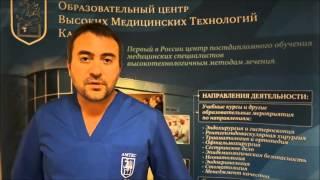 Интервью Зайцев Р В  преподаватель курса, к м н