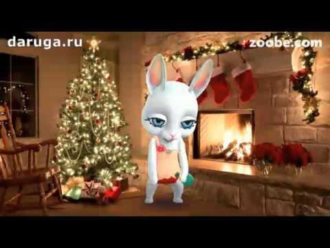 Прикольные поздравления со Старым Новым годом - Ржачные видео приколы