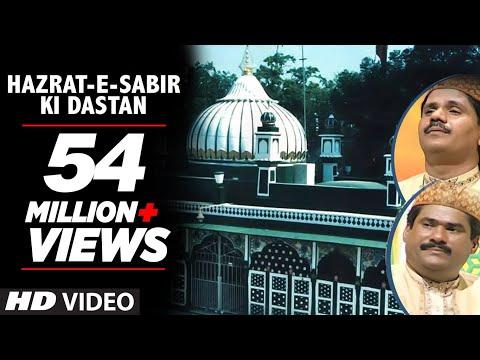 ► हज़रत साबिर की दास्तान Full (HD) Songs || Haaji Tasleem Aarif || T-Series Islamic Music