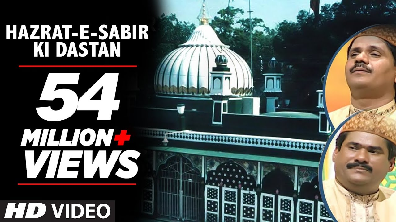 Download ► हज़रत साबिर की दास्तान Full (HD) Songs || Haaji Tasleem Aarif || T-Series Islamic Music
