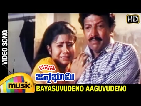 janani janmabhoomischa mp3 song