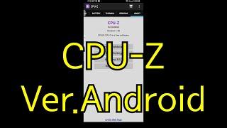 안드로이드 CPU-Z로 스마트폰 스펙 확인하기 (Che…