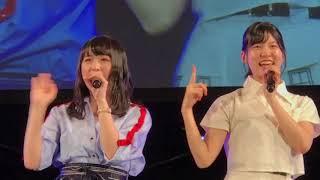 インテックス大阪 スペシャルステージ#8.