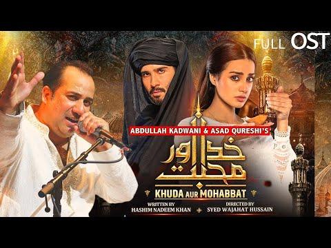 khuda-aur-mohabbat-3-full-hd-song-rahat-fateh-ali-khan-nish-asher