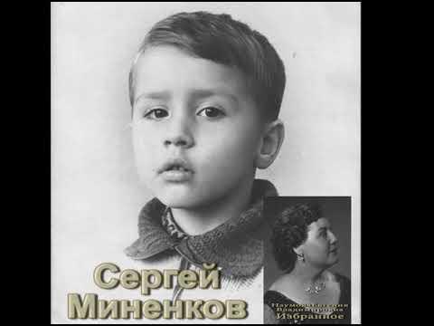 Миненков Сергей  R De Visee Menuet гитара
