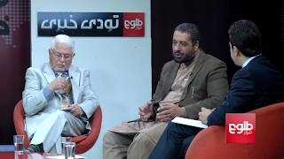 TAWDE KHABARE: Survey Findings On Overcoming Crisis Discussed
