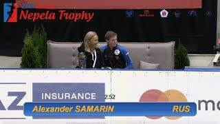 Александр Самарин / Alexander SAMARIN - Ondrej Nepela Trophy 2018  Men - Short Program