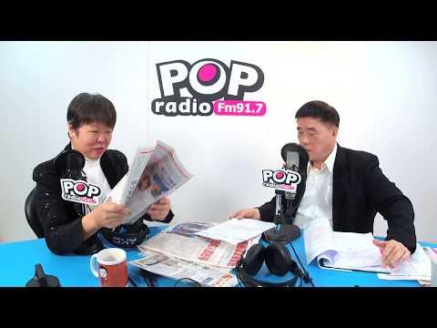 2019-02-19《POP搶先爆》主持人黃光芹專訪  郝龍斌:賽前改辦法不明智