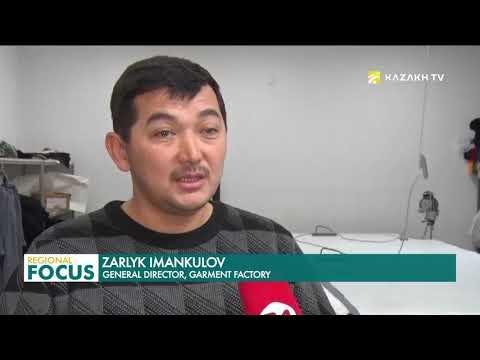 Regional Focus. 12.12.2019 (кырг)