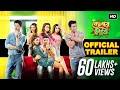 Kelor Kirti Official Trailer Dev Jisshu Nusrat Ankush Koushani Raja Chanda 2016
