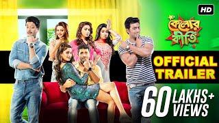 Kelor Kirti | Official Trailer | Dev | Jisshu | Nusrat | Ankush | Koushani | Raja Chanda | 2016